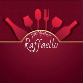 """Ресторант """"Рафаело"""""""